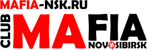 Клуб «MAFIA Novosibirsk»